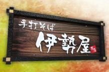 井桁スタイル(ヨコ)