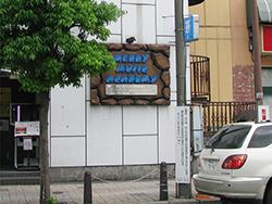 オリジナルアドフォーム_メリーミュージックアカデミー